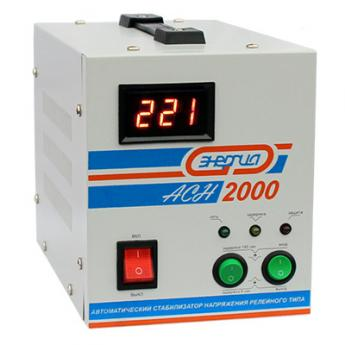 Стабилизатор напряжения Энергия АСН-2000 фото 1
