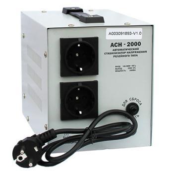 Стабилизатор напряжения Энергия АСН-2000 фото 2