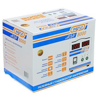 Энергия АСН-8000 фото 3