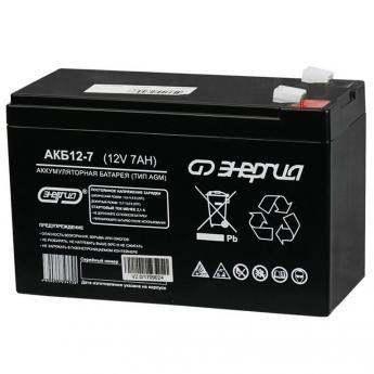 Аккумуляторная батарея Энергия АКБ 12-7 фото 2