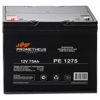Prometheus PE 1275 фото 3