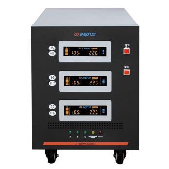 Энергия Hybrid 30000 фото 2