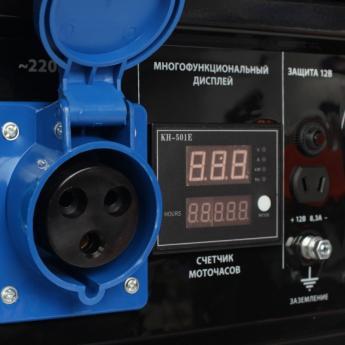 Etalon GP-6510AE фото 3