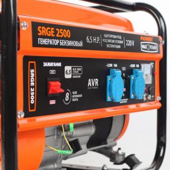генератор PATRIOT Max Power SRGE 250 фото 2