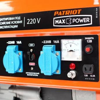 генератор PATRIOT Max Power SRGE 250 фото 3