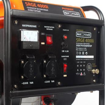 Max Power SRGE-4000i фото 2
