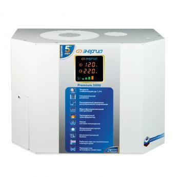 Энергия Premium 500 фото 2
