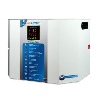 Энергия Premium 7500 фото 2