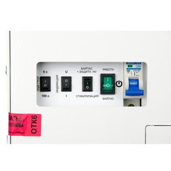 Энергия Premium 9000 фото 10