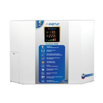 Энергия Premium 9000 фото 1