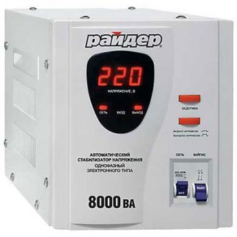 Стабилизатор напряжения Райдер RDR RD8000