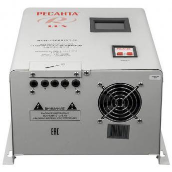 стабилизатор Ресанта LUX АСН-12000Н/1-Ц фото 2