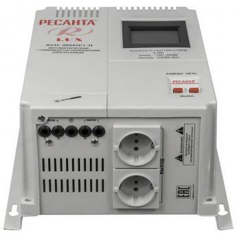 Ресанта Lux АСН-3000Н/1-Ц фото 2