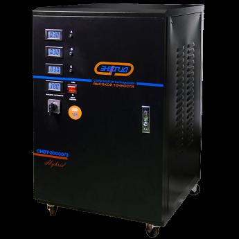 фото стабилизатора Энергия СНВТ-30000/3 Hybrid