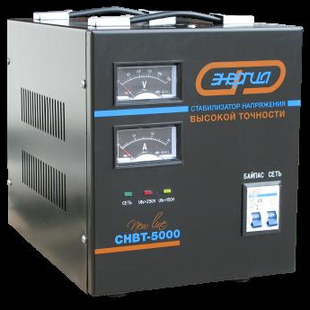 Энергия СНВТ-5000 Hybrid фото 1
