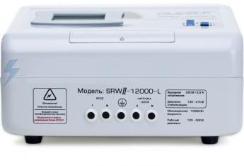 RUCELF SRW II-12000-L фото 3